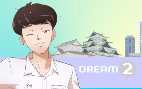 คอร์สเรียน ภาษาญี่ปุ่นพื้นฐาน 2