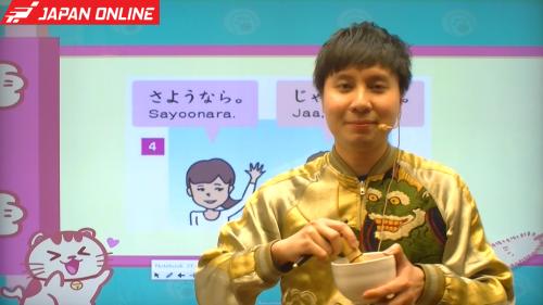 คอร์สเรียน เรียนพูดญี่ปุ่น ออนไลน์ Marugoto Online (A1)